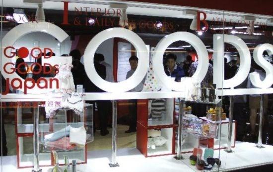 近50家日本消费品企业积极开拓越南市场 hinh anh 1