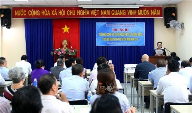 越侨携手将胡志明市建设成为宜居、文明、现代和温情城市 hinh anh 1