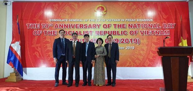 越南八月革命胜利和9•2国庆纪念活动在柬埔寨和澳门举行 hinh anh 1