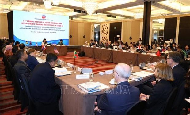 第14届东盟与中日韩外交学院院长会议今日在河内召开 hinh anh 1