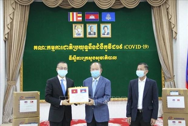 越南同东盟适应、主动、灵活地战胜新冠肺炎疫情 hinh anh 4