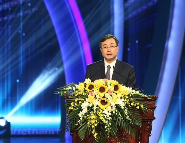 组图:2019年越南对外新闻奖颁奖典礼在河内举行 hinh anh 2