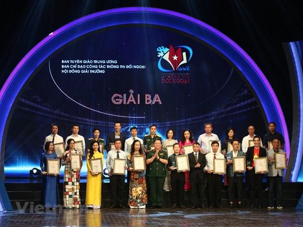 组图:2019年越南对外新闻奖颁奖典礼在河内举行 hinh anh 3