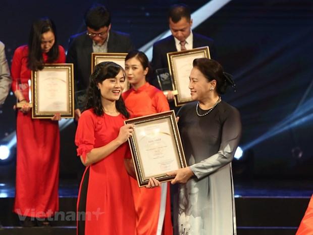 组图:2019年越南对外新闻奖颁奖典礼在河内举行 hinh anh 7